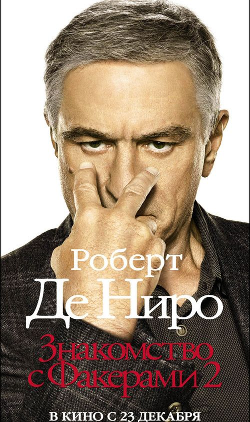 Watch->> Little Fockers 2010 Full - Movie Online