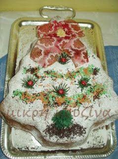 μικρή κουζίνα: Βασιλόπιτα κέικ