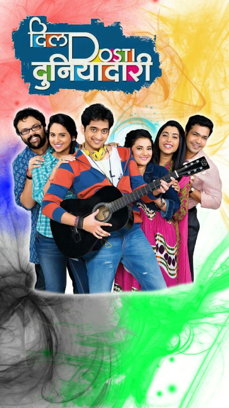 Dil Dosti Duniyadari Mobile Wallpaper