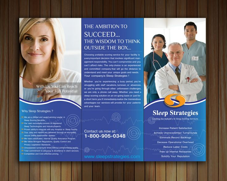 medical office brochures examples