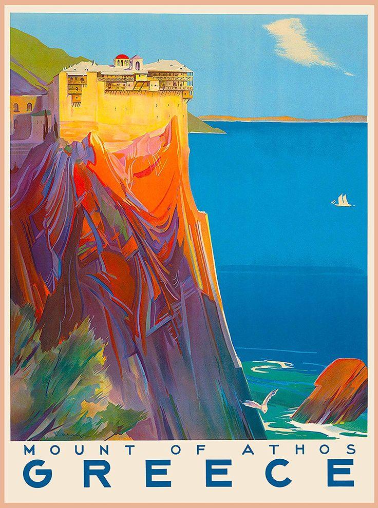 Amazon.com: Greece Greek Mount of Athos Europe European Vintage Travel Advertisement Poster: Posters & Prints