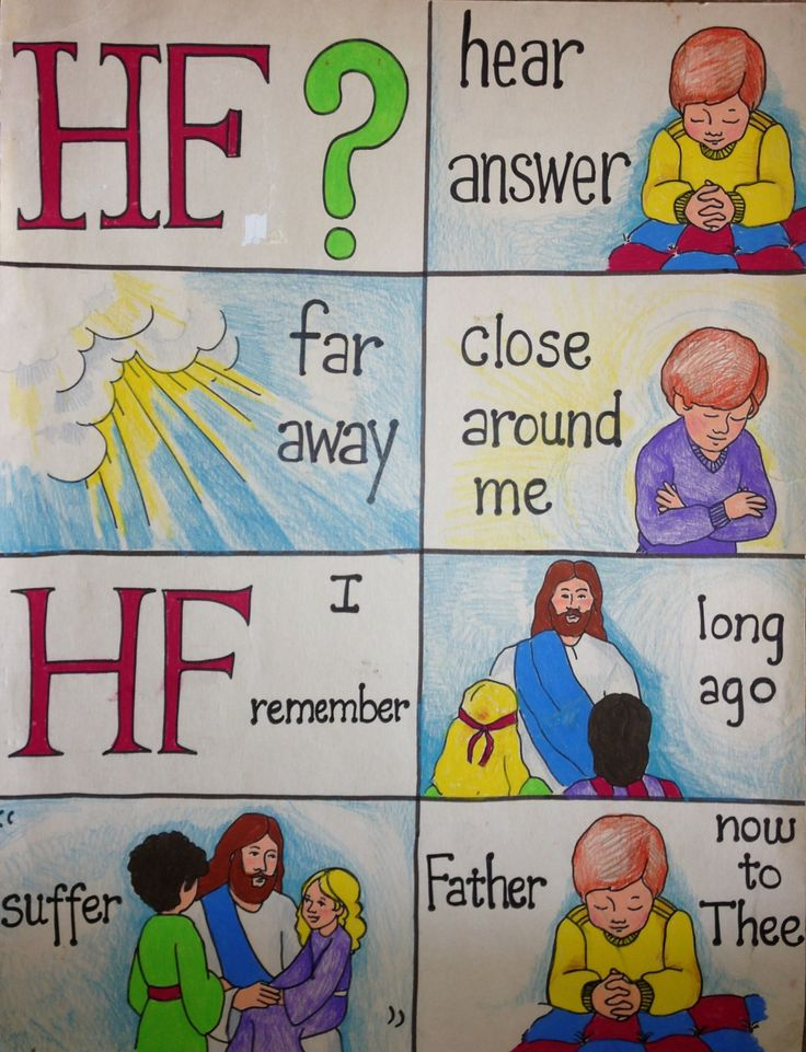 SINGING TIME IDEA: A Child's Prayer