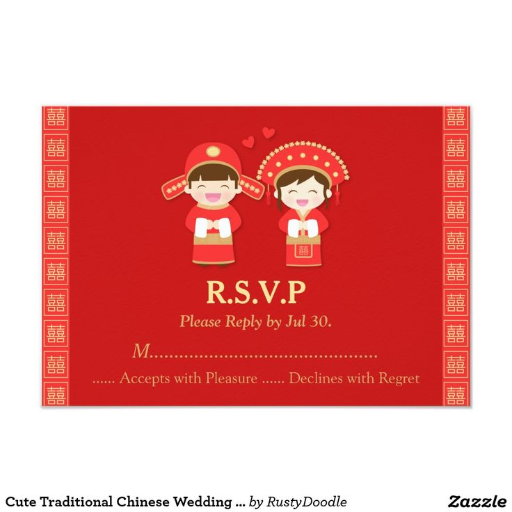 The 25 best Chinese wedding invitation card ideas – Invitations Wedding Cards