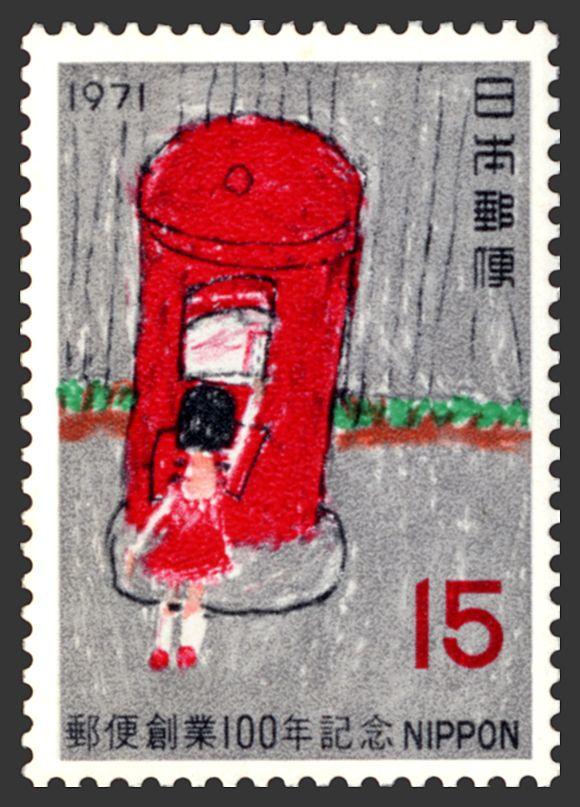 C584.jpg (580×807)