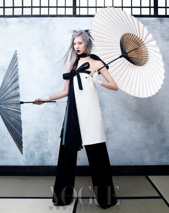 P.S. Korea: Martial Arts, Vogue Korea June 2013