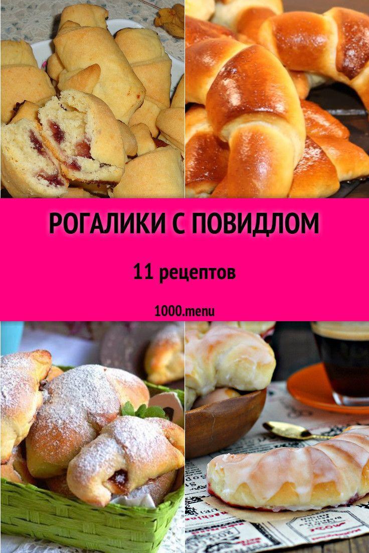 рецепты быстрых булочек или пирожков