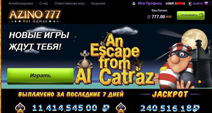 www azino777 mob ru