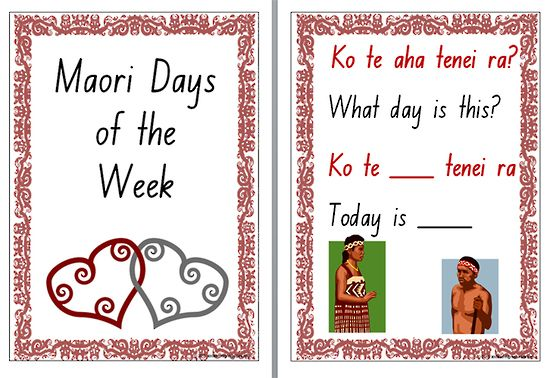 Maori | Days of the Week | Cards. REVISED.This language resource contains a Maori question and answer chart as well as the names of the week cards.