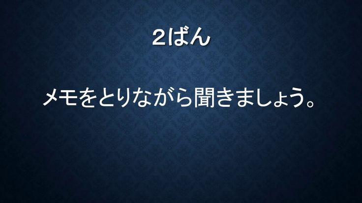 Japanese Language Proficiency Test (JLPT) N2 #36