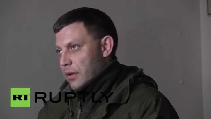 Jan 23, 2015 There is no need for peace talks at present since DNR forces are on the offensive, said Prime Minister of the self-proclaimed Donetsk People's Republic (DNR/DPR) Alexander Zakharchenko during a press conference in Donetsk, Friday.