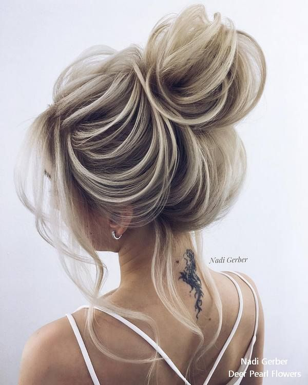 Top 20 High Bun Wedding Updo Hairstyles