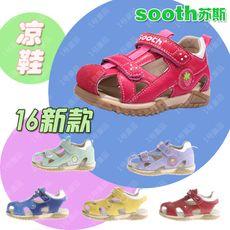 Сьюз подлинные медицинские функции обувь малыша обувь обувь сандалии ног охранник TXS6162 9165 9167 Special