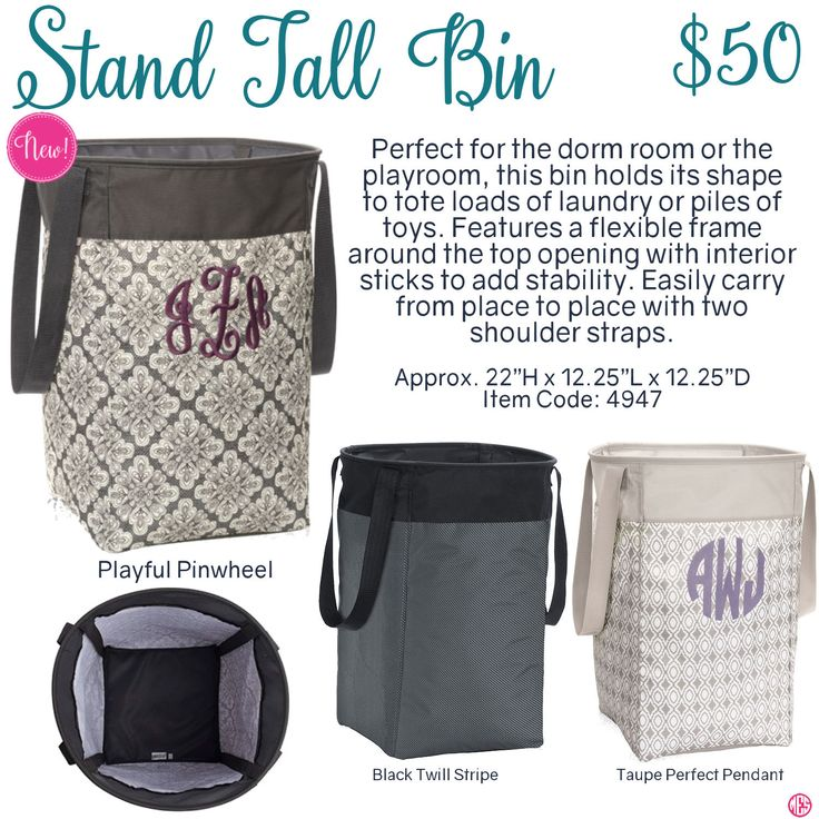 Stand Tall Bin by Thirty-One. Fall/Winter 2016. Click to order. Join my VIP Facebook Page at https://www.facebook.com/groups/1603655576518592/