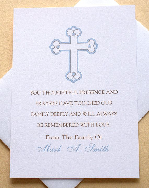 Religious - Sympathy Thank You Cards  with a Cross - FLAT Cards