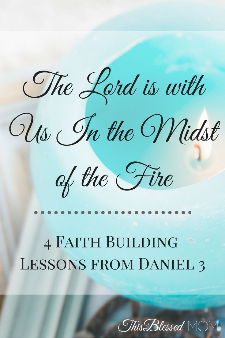 Even in our toughest trials, The Lord is with us. Learn about these three brave men in Daniel to strengthen your faith.