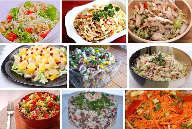 Это подборка упростит Вам жизнь! 9 вкуснейших салатов на каждый день!