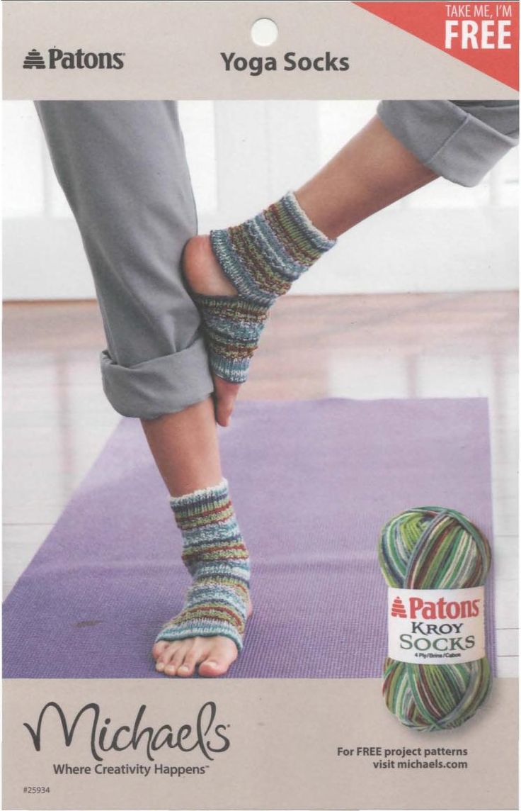 Easy Knitting Pattern For Yoga Socks : Knit a Pair of Yoga Socks - Free Knitting Pattern (i dont ...