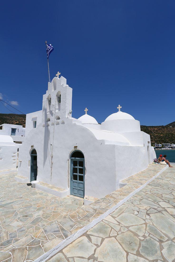 Vahti - Sifnos, Greece