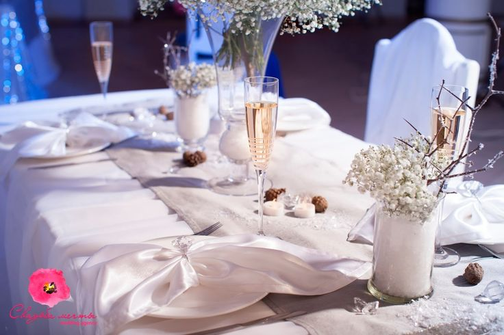 Фото 6 из 10 из альбома Портфолио, Свадьба Мечты, Егорьевск