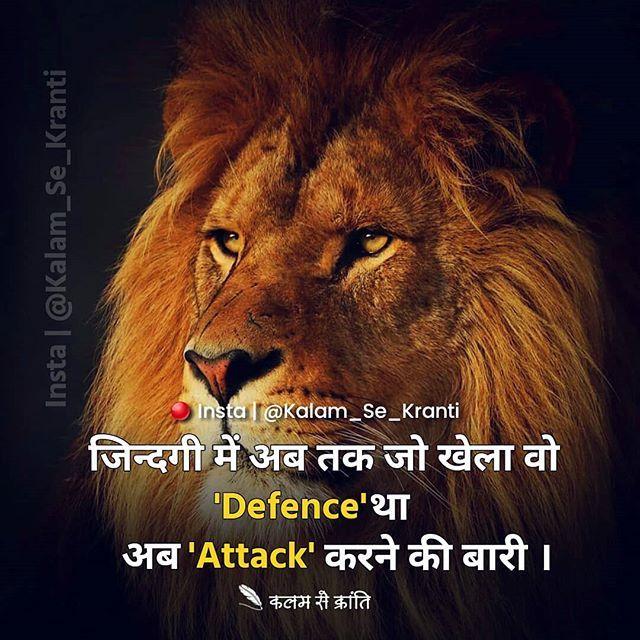 600 Hindi Motivational Quotes Inspirational Quotes In Hindi Inspirational Quotes In Hindi Life Quotes Pictures Motivational Quotes