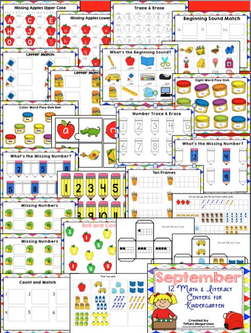 Kindergarten Calendar Center : Best images about on pinterest behavior calendar