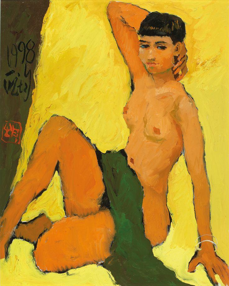 PANG Jiun, The Young Girl in front of the Yellow Background @ Ravenel Spring Auction 2015 Hong Kong, Lot 007