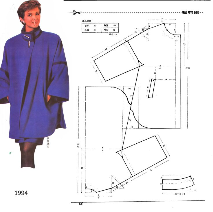 swing coat pattern