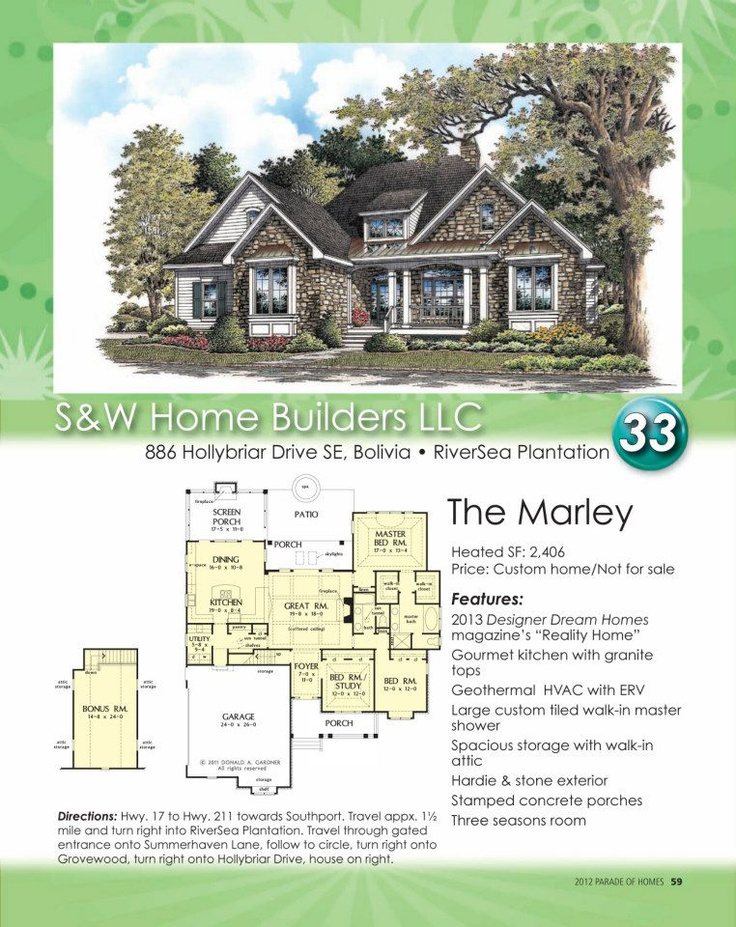 The Marley Plan 1285 Built By Senter Weigand Home