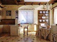 французские кухни