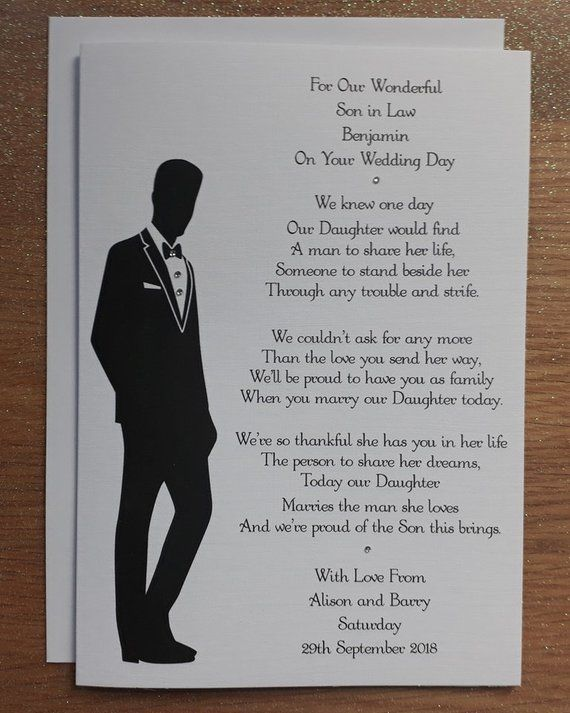 Handmade Personalised A5 To Son In Law On His Wedding Day Card Etsy Wedding Cards Wedding Poems Mom Quotes From Daughter