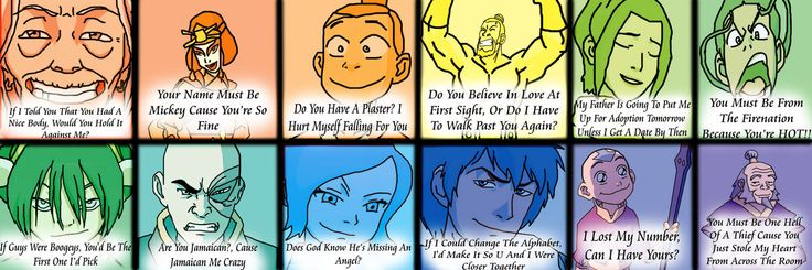 Avatar pick up lines