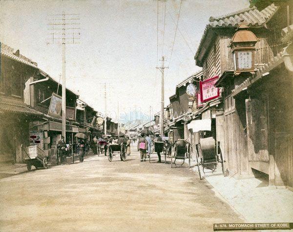 Rickshaws in Motomachi-dori (元町通) in Kobe