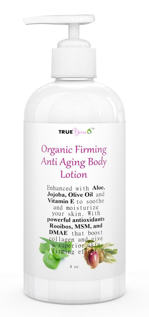 Anti Aging Body Lotion - Best Skin Firming Lotion - Organic Body Lotion with MSM DMAE !