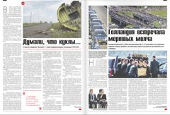 Russian Newspaper Issues Front-Page Apology for Flight MH17 - Yahoo News