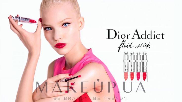 poison dior | Купить Флюид для губ - Dior Addict Fluid Stick на ...