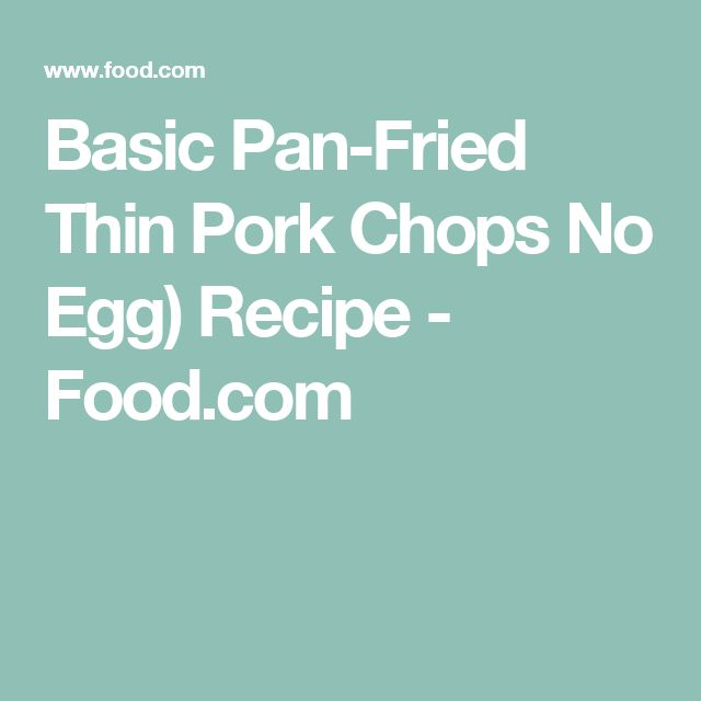 Basic Pan Fried Thin Pork Chops No Egg