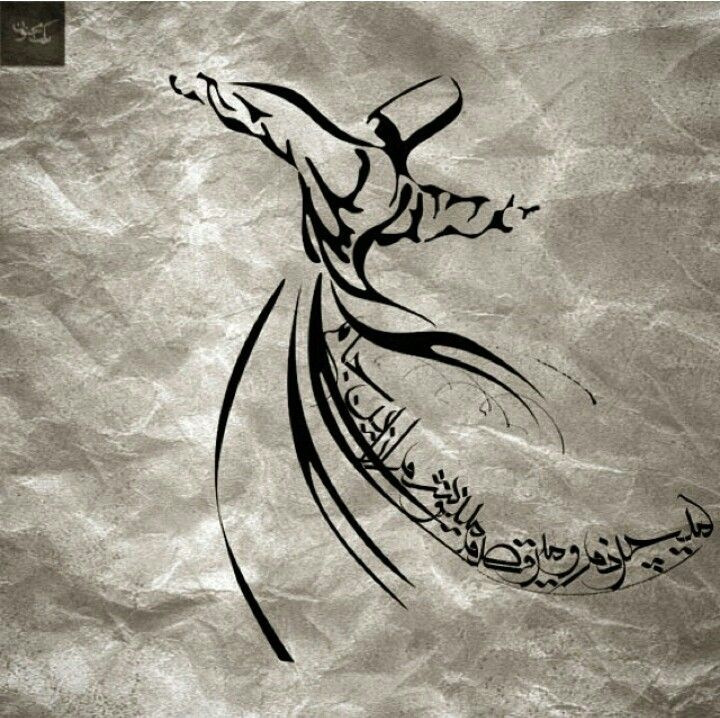 1000 Images About Persian Tatoos On Pinterest Persian