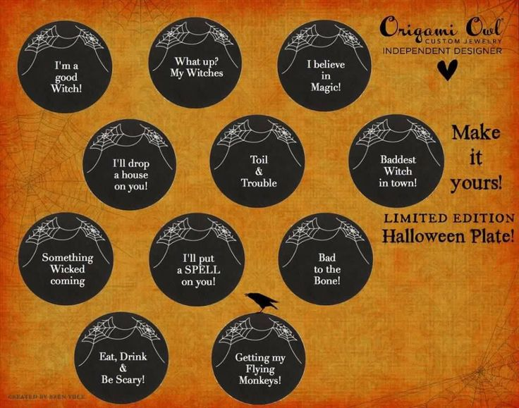 Halloween 2015 with Origami Owl