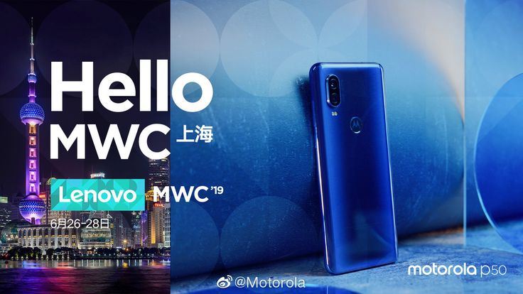 Motorola Moto P50, Samsung Galaxy A30s, Lenovo Z6 and More…