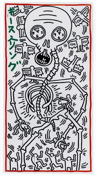 Art Work | Keith Haring