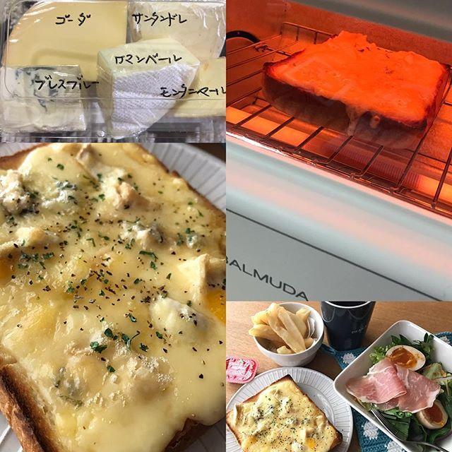 2016/12/21 18:49:58 usu_____ チーズトーストにハマりそう…♡ パンの水分量が圧倒的に違うので、表面カリッ中フワッ♡ 今回は、ゴーダ&サンタンドレ&ブレスブルーの3種で +ちょっと蜂蜜&ペッパー&パセリ 表面のチーズはちょい焦げやのに、裏面の焼き加減はちょうど良い感じ♡  #さすがチーズトーストモード #食べ物続いてるなぁ #バルミューダ #バルミューダトースター #balmuda