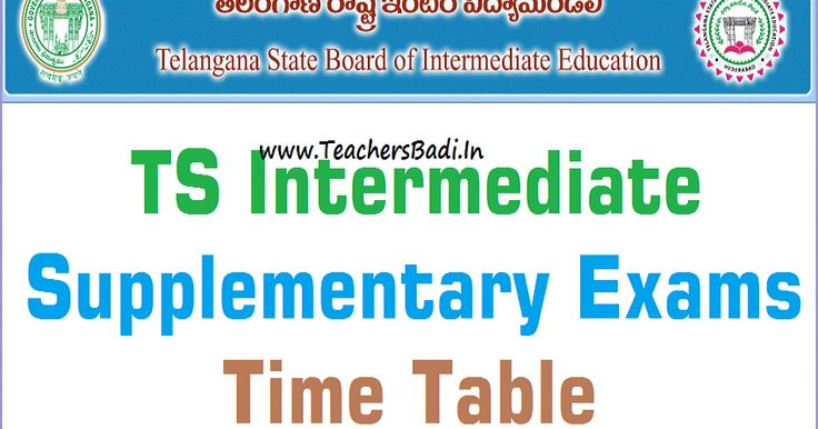 ts inter supplementary exams 2017 time table,bie telangana ipe - attendance allowance form