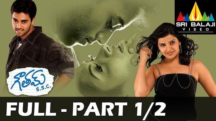 Free Gowtam SSC Telugu Full Movie Part 1/2 | Navadeep, Sindhu Tolani | Sri Balaji Video Watch Online watch on  https://free123movies.net/free-gowtam-ssc-telugu-full-movie-part-12-navadeep-sindhu-tolani-sri-balaji-video-watch-online/