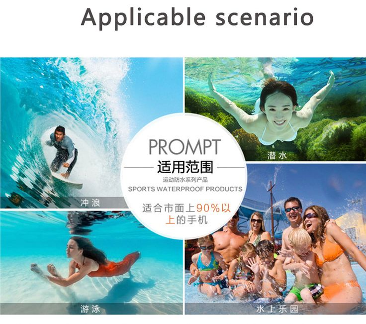 cool phone bag underwater waterproof phone bag diving bag mobile phone pouch case for iphone4 4S 5S 6Plus for Samsung Galaxy xiaomi