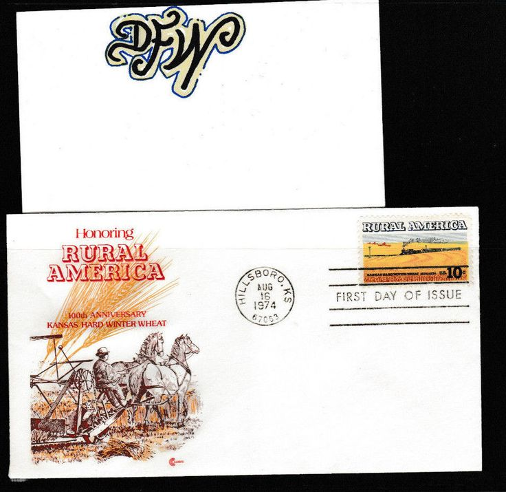 USA First Day cover/First Day of Issue~ sc#1506  #Stamps #Philately