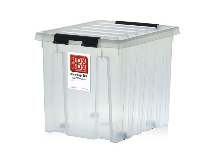 Ящик Rox Box 50л в категории: купить пластиковые ящики для вещей