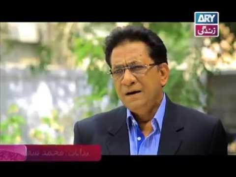 Manzil Kahin Nahi Episode 129 Promo Ary Zindagi, Dramas Online | Pakista.