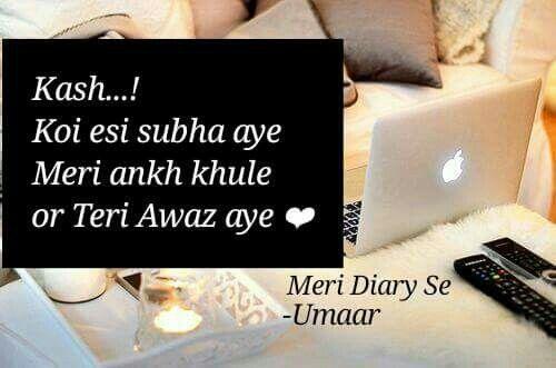 Arz Kiya Hai... . . Saare Wahem Tere Apne Hai... Hum Kaha Tujhe Bhool Paenge...