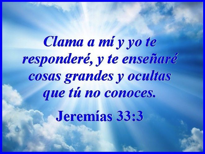 Versiculos De La Biblia De Animo: Jeremc3adas-33-vs-3-s.jpg (661×496)
