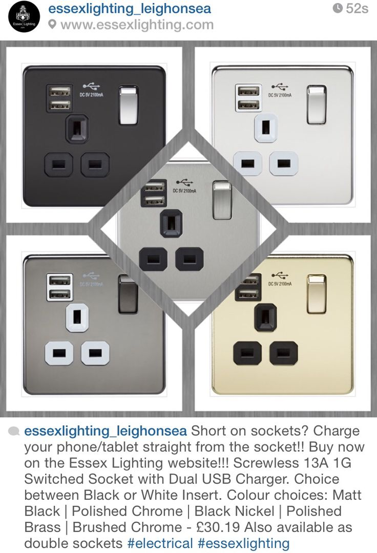 USB plug sockets available in a range of finishes from www.essexlighting.com